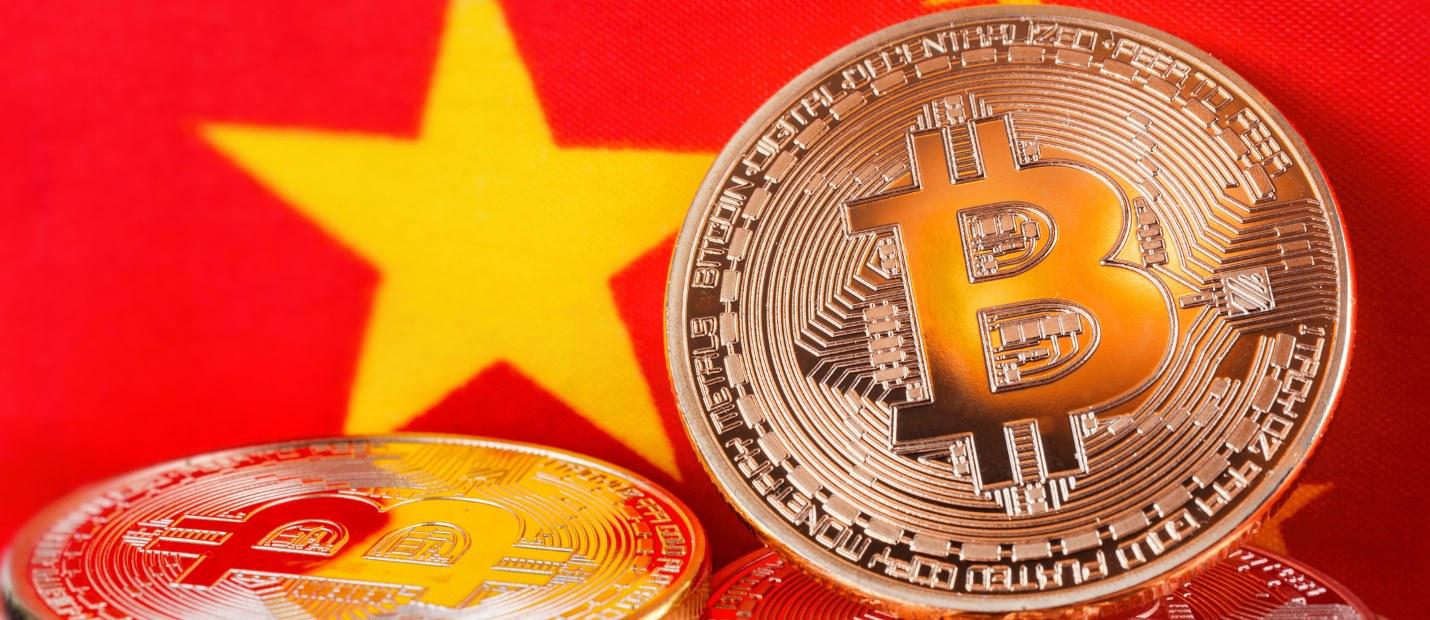 China flag & Bitcoin