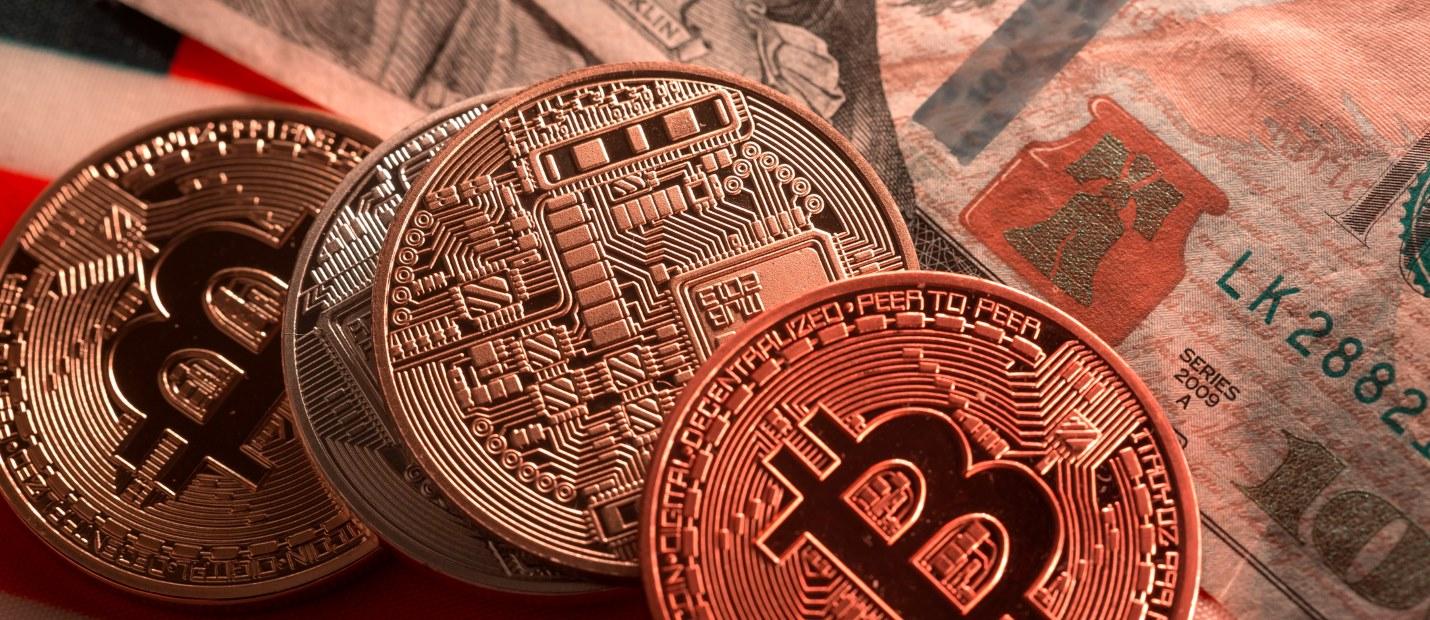 US Dollar Bitcoin