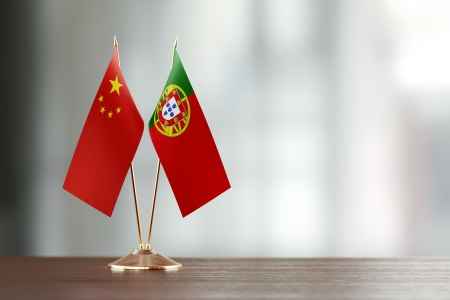 Portugal Signs Trade Agreement With China